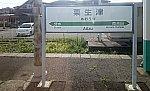 /stat.ameba.jp/user_images/20210328/11/kebuemon2020/85/8c/j/o3554216014917166060.jpg