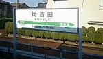 /stat.ameba.jp/user_images/20210328/11/kebuemon2020/eb/10/j/o3717216014917167452.jpg
