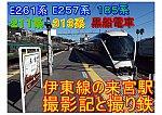 /stat.ameba.jp/user_images/20210414/05/kh8000-blog/3f/37/j/o1024072414926081016.jpg