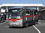 f:id:Rapid_Express_KobeSannomiya:20210415093024j:plain