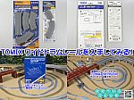 /blogimg.goo.ne.jp/user_image/0d/23/0973f834f3b118fc717f181400b7b5bb.png