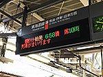 /stat.ameba.jp/user_images/20210403/20/sn-inori/2e/e8/j/o1080081014920705822.jpg