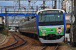 f:id:inumaki_go:20210415195415j:plain