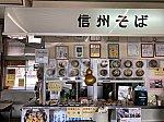 /stat.ameba.jp/user_images/20210403/07/masa-20200208/6a/d6/j/o1080081014920359748.jpg