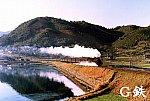 1971長崎本線喜々津C57