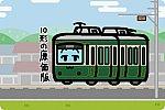 江ノ島電鉄 20形