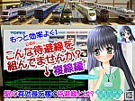 /blogimg.goo.ne.jp/user_image/5b/b7/a2310b0dc840141b230203ed3911b81e.png