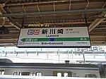 /stat.ameba.jp/user_images/20210416/20/kuzu2019/80/92/j/o0800060014927402116.jpg