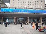 〔中国〕北京地下鉄7号線 北京西駅
