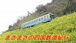 /stat.ameba.jp/user_images/20210321/19/masatetu210/65/48/j/o1080060714913808283.jpg