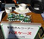 /stat.ameba.jp/user_images/20210417/12/mizukipapa20010919/ee/96/j/o1806161914927672634.jpg