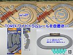 /blogimg.goo.ne.jp/user_image/26/c0/f0e7d9e3ae07b92644dd640eeafb80a6.png