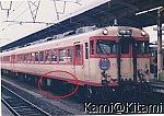 /stat.ameba.jp/user_images/20210417/21/kami-kitami/58/e6/j/o0901064014927916967.jpg