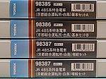 /stat.ameba.jp/user_images/20210417/22/shinkansenwest500/43/83/j/o1056079214927953614.jpg