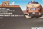 /stat.ameba.jp/user_images/20210417/22/shinkansenwest500/48/7d/j/o1056070414927953672.jpg