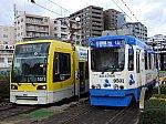 f:id:Rapid_Express_KobeSannomiya:20210417083537j:plain