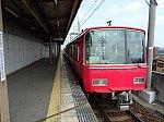 /stat.ameba.jp/user_images/20210304/15/s-limited-express/84/d5/j/o0550041214905313177.jpg