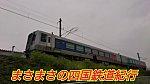 /stat.ameba.jp/user_images/20210321/19/masatetu210/c5/43/j/o1080060714913816343.jpg