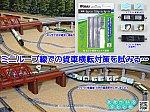 /blogimg.goo.ne.jp/user_image/1e/19/441b1caf70c7e05abbab37dc88d28daa.png