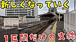 /stat.ameba.jp/user_images/20210418/23/conan-coron/bc/97/j/o1080060714928549227.jpg