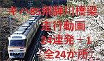 /stat.ameba.jp/user_images/20210419/03/ef65515ef510515/80/d2/j/o1540091614928594842.jpg