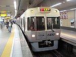 /stat.ameba.jp/user_images/20210415/14/haruyarailmodel1006/fd/b8/j/o0640048014926762537.jpg