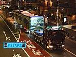 /stat.ameba.jp/user_images/20210419/10/sese5861hana/32/e3/j/o1000075014928694202.jpg