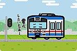 関東鉄道 キハ2100形 常総線