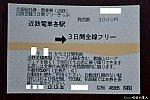/stat.ameba.jp/user_images/20210419/09/amateur7in7suita/41/af/j/o0640042714928678496.jpg