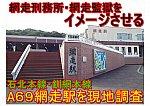 /stat.ameba.jp/user_images/20210412/11/kh8000-blog/67/30/j/o1024072414925163516.jpg