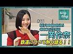 /livedoor.blogimg.jp/hayabusa1476/imgs/7/0/70602048.jpg