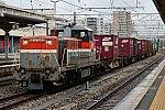/stat.ameba.jp/user_images/20210419/19/bizennokuni-railway/1a/b8/j/o2508167214928928144.jpg