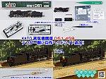 /blogimg.goo.ne.jp/user_image/7a/5c/ca1781119373aedb4d4e02bbf5eb4afa.png