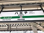 /stat.ameba.jp/user_images/20210419/21/nihonryokouzuki/bd/08/j/o1080081014928978249.jpg