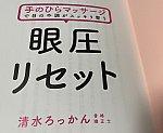 /stat.ameba.jp/user_images/20210419/23/hide-express/44/9b/j/o2355193214929059710.jpg