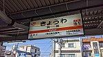 /stat.ameba.jp/user_images/20210419/20/conan-coron/9f/fe/j/o1080060714928953091.jpg