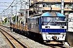 /stat.ameba.jp/user_images/20210411/19/express22/73/c5/j/o0640042714924842774.jpg