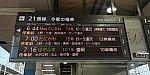 /stat.ameba.jp/user_images/20210411/08/chisatorapid/26/ee/j/o1080054014924508150.jpg