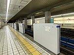 /osaka-subway.com/wp-content/uploads/2021/04/CKadFN7--1024x768.jpg