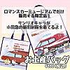 /stat.ameba.jp/user_images/20210420/08/amamin-work/86/5c/j/o1080108014929147207.jpg