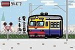 ラトビア ラトビア鉄道(パッサジエル・ヴィリシエン) ER2形