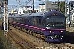 /stat.ameba.jp/user_images/20210420/14/suhane/e7/f4/j/o0500033314929285536.jpg