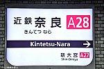 /stat.ameba.jp/user_images/20210420/22/amateur7in7suita/60/06/j/o0640042714929515584.jpg