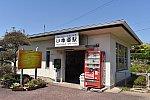 /stat.ameba.jp/user_images/20210420/22/kamome-liner-48/9d/03/j/o1080072014929535504.jpg