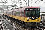 20210417-8052fosaka-yodoyabashi-rapid-ltd-exp-rakuraku-yodo_IMGP1085m.jpg