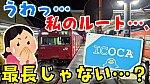 /stat.ameba.jp/user_images/20210420/21/conan-coron/f0/d0/j/o1080060714929493940.jpg