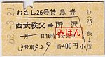 /blogimg.goo.ne.jp/user_image/10/b6/c643004a35d403ca3c0b8fd1245d8c60.jpg