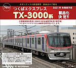 /stat.ameba.jp/user_images/20210421/20/superhakuto7000hot/aa/d6/j/o0799071514929964815.jpg