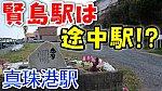 /stat.ameba.jp/user_images/20210421/23/conan-coron/b0/0f/j/o1080060714930046462.jpg