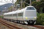 /traveltrain.xyz/wp-content/uploads/2021/04/1024px-JRW_series287_Kinokuni-300x199.jpg
